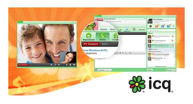 Обновленный клиент ICQ для Windows 8: ICQ скорее жив, чем мертв.